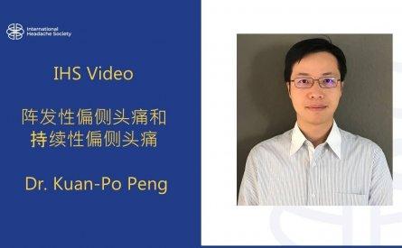 阵发性偏侧头痛和持续性偏侧头痛 – K-P Peng