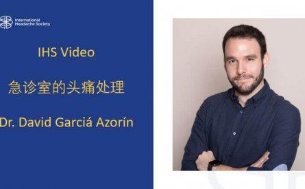 急诊室的头痛处理 – D Garcia Azorin
